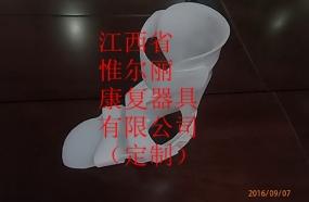 赣州南昌下肢必威体育网页版