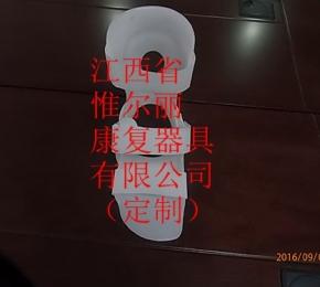 江西必威体育网页版