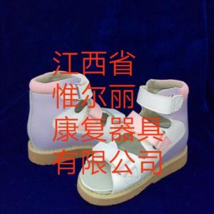 赣州南昌下肢必威体育网页版定制