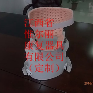 南昌颈部必威体育网页版