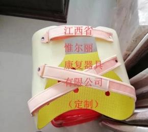 南昌必威体育网页版定制
