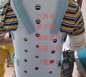 南昌必威体育网页版厂家