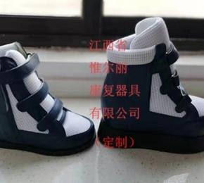 宜春定制矫形鞋